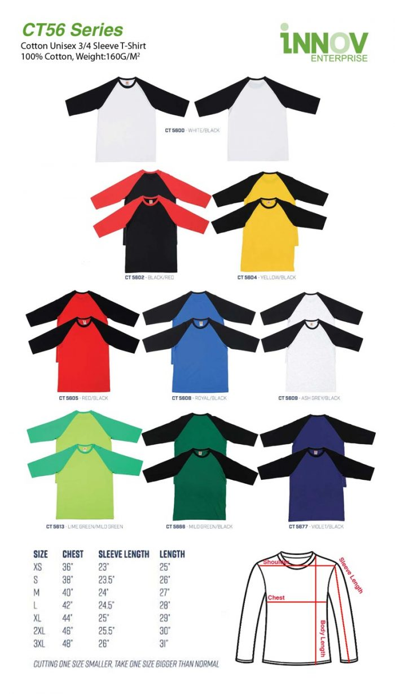CT56 Cotton T-shirt Series Catalogue