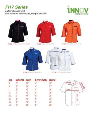 F1 Uniform printing services