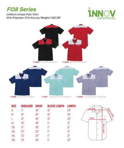 Uniform apparel