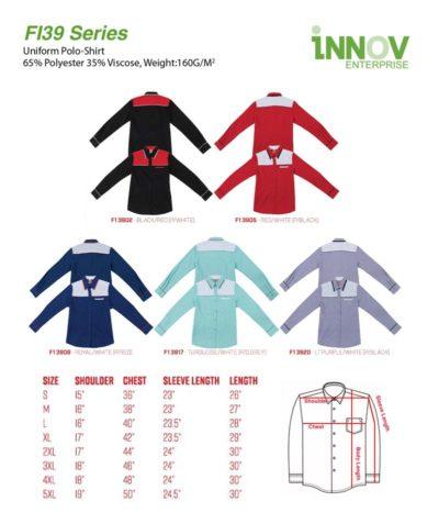 Ready made uniform catalogue